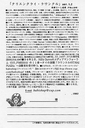 1997年版